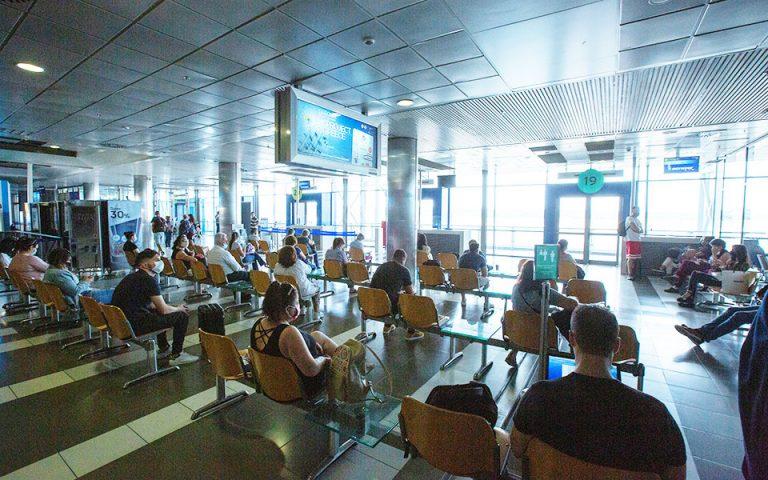 Σύγχυση με τη φόρμα PLF για τους τουρίστες