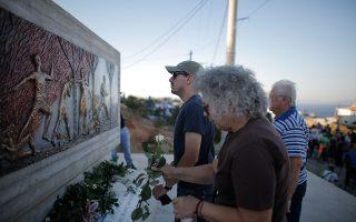 Από την πρόσφατη εκδήλωση μνήμης, δύο χρόνια μετά την τραγωδία