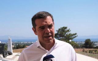 al-tsipras-den-yparchoyn-gkrizes-zones0