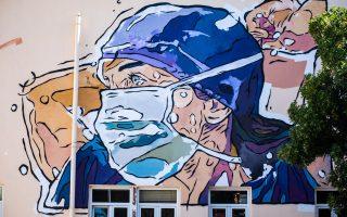 Τοιχογραφία στο νοσοκομείο ΑΧΕΠΑ στη Θεσσαλονίκη προς τιμήν των εργαζομένων στον τομέα της Υγείας/ Φωτ. INTIME