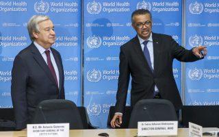 Ο Γενικός Γραμματέας του ΟΗΕ Αντόνιο Γκουτέρες (αριστερά) και ο Γενικός Διευθυντής του Παγκόσμιου Οργανισμού Υγείας Τέδρος Γκεμπρεγιεσούς. (Φωτ.: ΕΡΑ)