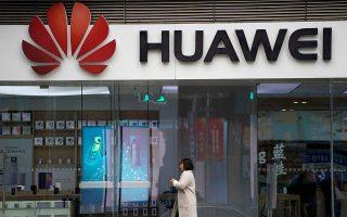 Για πλήρη αποκλεισμό της Huawei από τη δημιουργία δικτύου πέμπτης γενιάς προετοιμάζεται η κυβέρνηση του Μπόρις Τζόνσον.