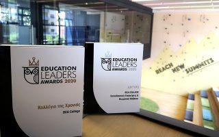 education-leaders-awards-to-bca-vraveythike-os-kollegio-tis-chronias-2387140