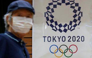 Το 77% πιστεύει ότι εξαιτίας της νόσου δεν θα είναι εφικτό να πραγματοποιηθούν οι Ολυμπιακοί και οι Παραολυμπιακοί το 2021. (Φωτ. EPA)