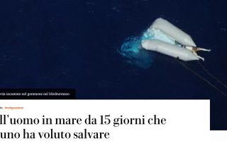 Φωτ. La Repubblica