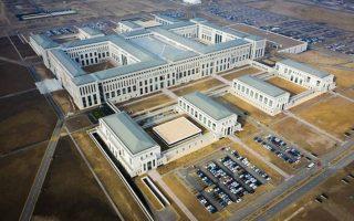 Τα νέα κτίρια της ΜΙΤ στην Αγκυρα, χτίστηκαν σε έκταση 20.000 στρεμμάτων.