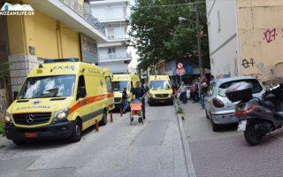 Φωτογραφία: kozanilife.gr