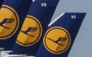 Κατά σχεδόν 5% υποχώρησε η μετοχή της Lufthansa.