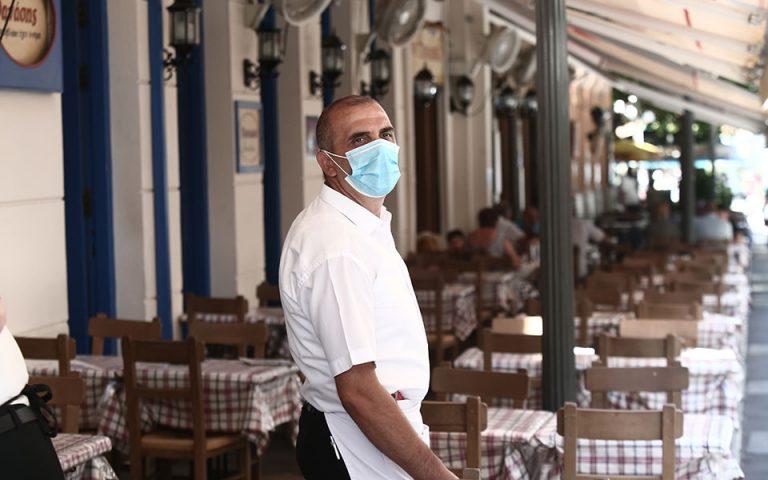 Κορωνοϊός: Η χαλάρωση έφερε έκτακτα μέτρα