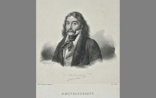 Ο Αλέξανδρος Μαυροκορδάτος σε λιθογραφία που βασίζεται σε σκίτσο που έφτιαξε ο Καρλ Κρατσάιζεν στον Πόρο το 1827 (Εθνική Πινακοθήκη Πηγή: Εκθεση ΚΕΦίΜ).