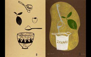 Εκθεση χαρακτικών με μαγειρικές συνταγές στο «Σχεδία Home».