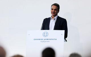 kyr-mitsotakis-gia-dorea-isn-stochos-na-ftasei-i-ellada-ton-eyropaiko-meso-oro-se-arithmo-meth