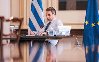 Την ερχόμενη Τρίτη ο Κυριάκος Μητσοτάκης συμπληρώνει ένα χρόνο στην πρωθυπουργία.