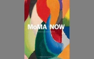 Η νέα, πιο γεωγραφικά και φυλετικά, διευρυμένη προσέγγιση του ΜοΜΑ στην παρουσίαση των συλλογών του αντικατοπτρίζεται και στο εκδοτικό του πρόγραμμα. Ολα φυσικά θα επανέλθουν μόλις ανοίξει ξανά το μουσείο. Φωτ. ΑΡΧΕΙΟ ΜΟΜΑ