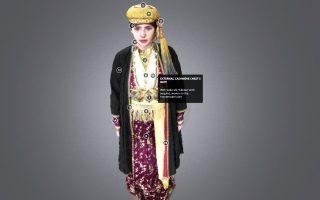 Φωτ. ΑΠΕ-ΜΠΕ: Η παραδοσιακή φορεσιά της Νάουσας πρώτη στην παγκόσμια κατάταξη διαδικτυακής βιβλιοθήκης
