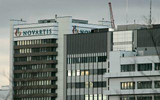 Η Novartis Hellas ομολογεί ότι συστηματικά διέπραττε πράξεις διαφθοράς, παραβιάζοντας την αμερικανική νομοθεσία, και συμφώνησε να πληρώσει πρόστιμο ύψους 225 εκατ. δολαρίων στο αμερικανικό δημόσιο (ASSOCIATED PRESS).
