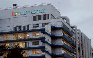 Αυτό είναι το μεγάλο δίδαγμα από την ιστορία της Novartis. Η τιμωρία είναι τετραπλάσια του παράνομου πλουτισμού! (Φωτ. REUTERS)
