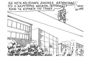 skitso-toy-andrea-petroylaki-29-07-200