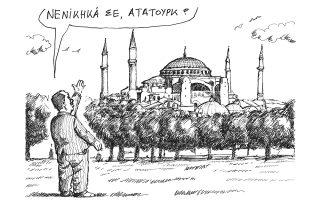 skitso-toy-andrea-petroylaki-12-07-200