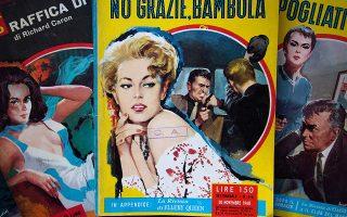 Στον αντίποδα του Μονταλμπάνο: σεξ και βία κατά τα αμερικανικά πρότυπα. Λεπτομέρεια εξωφύλλου της pulp σειράς IL GIALLO Mondadori, που εκδίδονται στην Ιταλία από το 1929.