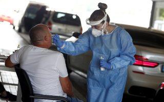 Φωτ. ΙΝΤΙΜΕ: Τεστ κορωνοϊού σε επισκέπτη στα σύνορα του Προμαχώνα