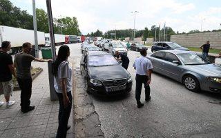 Εικόνα από το συνοριακό φυλάκιο του Προμαχώνα. Τις τελευταίες ώρες, οι ροές οχημάτων έχουν μειωθεί σημαντικά (Φωτο: INTIME)