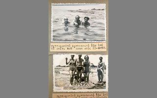 Θραύσματα μιας ευτυχισμένης ημέρας του 1942 στη Γλυφάδα.