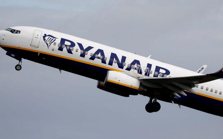 Κλείνει τη βάση της στη Φρανκφούρτη η Ryanair