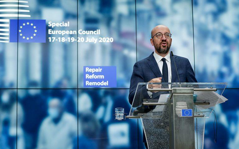 Σαρλ Μισέλ: «Η συμφωνία στέλνει το μήνυμα ότι η Ευρώπη είναι μια δύναμη που αναλαμβάνει δράση»