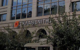 Εντός του έτους η εταιρεία αγόρασε κατάστημα, επιφάνειας 10.330 τ.μ., όπου στεγάζεται η αλυσίδα Σκλαβενίτης στη Λ. Κηφισίας.