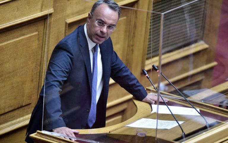 Χρ. Σταϊκούρας: Το ΥΠΟΙΚ προχωράει διαρθρωτικές αλλαγές και προωθεί επενδύσεις