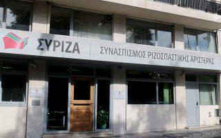 o-anaschimatismos-ston-syriza-krinei-to-mellon-toy-pappa0