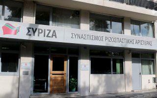 syriza-gia-ton-k-mitsotaki-oi-ergazomenoi-einai-to-amortiser-tis-oikonomias0