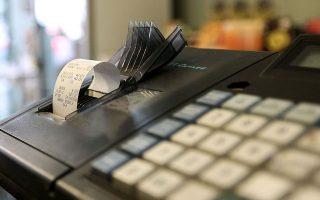 Σε κλείσιμο της επαγγελματικής εγκατάστασης ακόμα και 20 μηνών μπορεί να οδηγήσει η παραποίηση των ταμειακών μηχανών. (Φωτ. INTIME)