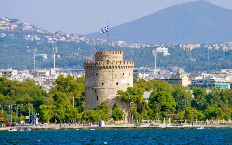 Το National Geographic Traveler της Ρουμανίας προτείνει Θεσσαλονίκη