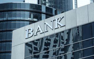 Ο τραπεζικός κλάδος εξακολουθεί να αντιμετωπίζει δύσκολες προκλήσεις, κυρίως λόγω του μεγάλου αποθέματος κόκκινων δανείων, της χαμηλής ποιότητας κεφαλαίων και της μειωμένης κερδοφορίας, σημειώνει ο ΟΟΣΑ.