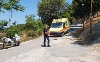 Φωτ. trikalavoice.gr