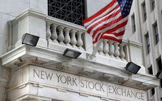 Η αύξηση των λιανικών πωλήσεων κατά 7,5% τον Ιούνιο στις ΗΠΑ δεν συγκίνησε τη Wall Street.