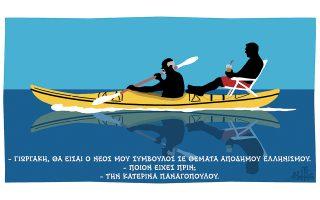 skitso-toy-dimitri-chantzopoyloy-12-07-200
