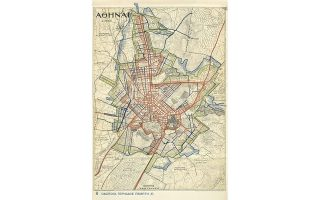 Χάρτης της Αθήνας του Μεσοπολέμου, στον οποίο διακρίνονται οι συνοικίες του Δήμου Αθηναίων καθώς και οι όμοροι δήμοι και κοινότητες. Το αρχείο του δήμου διαθέτει πολλούς θησαυρούς για μελέτη. (Φωτ. ΔΗΜΟΣ ΑΘΗΝΑΙΩΝ)