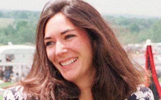 Η Γκισλέιν Μάξγουελ το 1991, όταν μεσουρανούσε στο διεθνές τζετ σετ. Η ίδια δηλώνει αθώα για τις κατηγορίες που της έχουν απαγγελθεί.