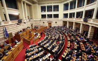 Αν, όπως είπε ο κ. Τσίπρας («Εθνος», 21.1.2018), «ο Καμμένος είναι έντιμος άνθρωπος, δεν θα γίνει Σαμαράς», δεν ξέρουμε πού βρίσκεται η ατιμία, ώστε να αλλάξει τσάτρα-πάτρα το δεύτερο σημαντικότερο κείμενο της Ελληνικής Δημοκρατίας, που είναι ο Κανονισμός της Βουλής.