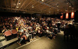 Θα είναι οι κινηματογραφικές αίθουσες ένα από το επόμενο θύμα της ψηφιακής επανάστασης;