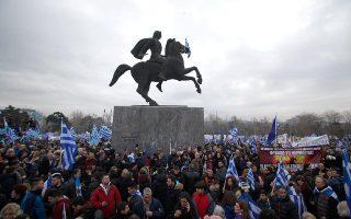 Το επόμενο διάστημα στελέχη τόσο του ΣΥΡΙΖΑ όσο και της Ν.Δ. σχεδιάζουν «απόβαση» στη Μακεδονία (φωτ. από το συλλαλητήριο στη Θεσσαλονίκη κατά της συμφωνίας των Πρεσπών).