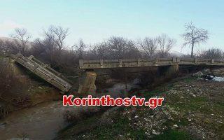 Πηγή φωτογραφίας: korinthostv.gr