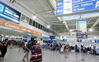Ο συνολικός αριθμός των διακινηθέντων επιβατών το δωδεκάμηνο Ιανουαρίου - Δεκεμβρίου του 2018 έφθασε τα 63.728.596, παρουσιάζοντας αύξηση 10,1% σε σχέση με το αντίστοιχο διάστημα του 2017 όπου είχαν διακινηθεί 57.864.593 επιβάτες. Εξ αυτών, περί τα 33 εκατομμύρια είναι ξένοι εισερχόμενοι επισκέπτες σύμφωνα με εκτιμήσεις του Συνδέσμου Ελληνικών Τουριστικών Επιχειρήσεων.