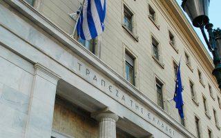 Οι διευθύνοντες σύμβουλοι των ελληνικών τραπεζών εξέφρασαν την ανησυχία τους μπροστά στην προοπτική μιας νέας χαλάρωσης των capital controls σταδιακής και δη του τρίτου πυλώνα, που έχει να κάνει με τη μεταφορά κεφαλαίων από την Ελλάδα προς το εξωτερικό.
