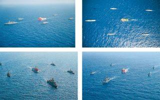 Στο πλαίσιο και του ψυχολογικού πολέμου που επιχειρεί η Αγκυρα, το τουρκικό υπουργείο Αμυνας ανάρτησε στο Τwitter φωτογραφίες του πλου του «Ορούτς Ρέις» συνοδεία πολεμικών σκαφών, με τη σημείωση ότι έχουν ληφθεί όλα τα απαραίτητα μέτρα για την ασφάλεια του ερευνητικού πλοίου.