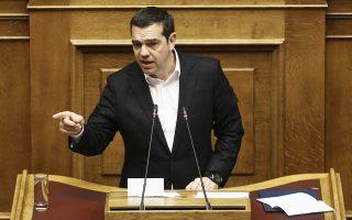 «Εμείς δεν θέλουμε να λεηλατήσουμε την Κεντροαριστερά, γιατί δεν μπορεί να υπάρξει προοδευτική κυβέρνηση χωρίς Κεντροαριστερά, μόνο με Αριστερά», είπε ο κ. Τσίπρας την περασμένη Παρασκευή στη Βουλή.
