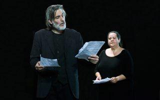 Ο Βασίλης Ανδρέου στην παράσταση «Τίμων ο Αθηναίος».